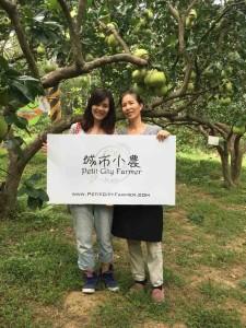 「城市小農」創始人廖子瑄在台灣苗栗西湖有機文旦農場與農友嚴秀貞合影。
