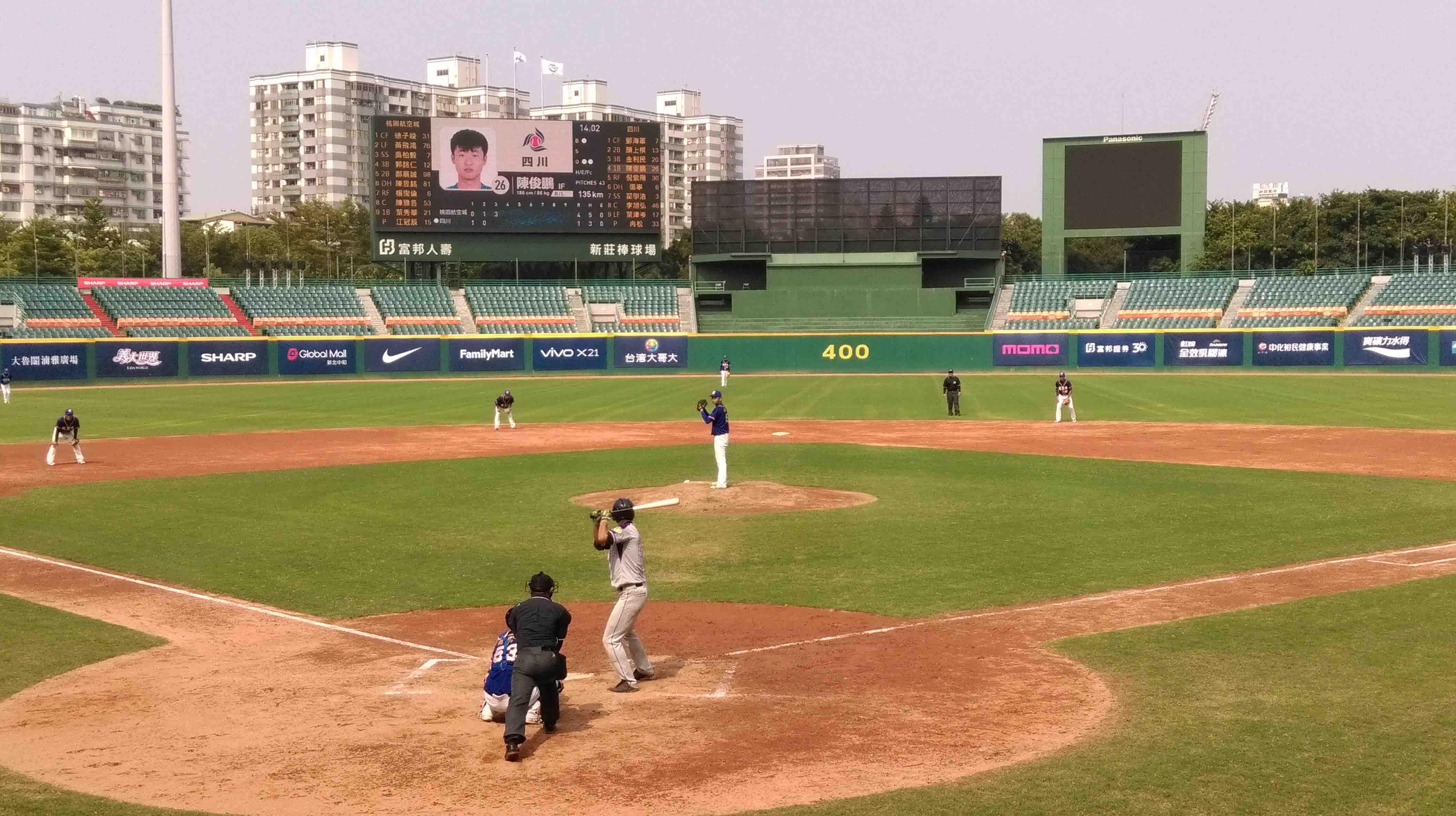 年僅23歲的四川隊亞運國手陳俊鵬面對桃園航空城隊時的攻擊。