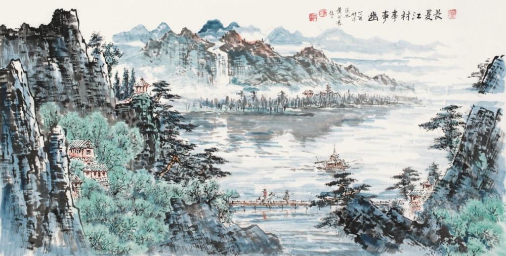 黃正襄畫作——長夏江村事事幽。