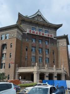 偽滿洲國軍事部舊址